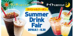 summer drink fair